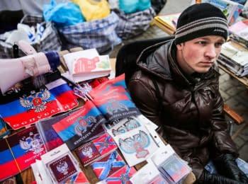 Ваша Свобода: Насколько угрожающей является проблема распространения сепаратизма на юго-востоке Украины?