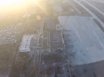 Donetsk airport now - footage from UAV, 18.11.2014