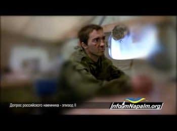 Interrogation of Russian mercenary from Novorossiysk in Donbass (Part 2)
