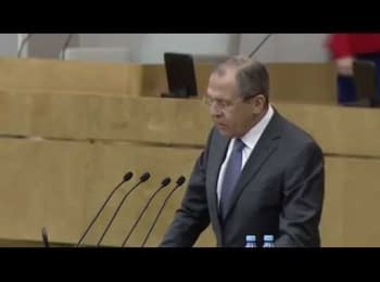Виступ Сергія Лаврова в Держдумі, 19.11.2014