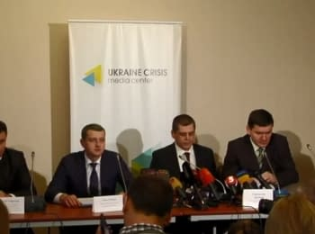 "(English) ""Crimes committed against Maidan"". Ukraine Crisis Media Center,19th of November 2014"
