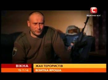 Логово Правого сектора: откровенная исповедь Дмитрия Яроша, 19.11.2014