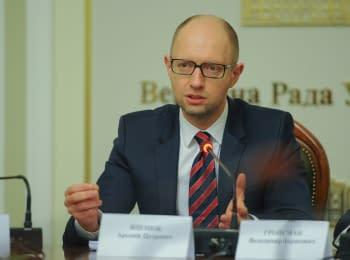 """""""Уряд має бути сформований в найближчі десять днів"""" – Арсеній Яценюк"""