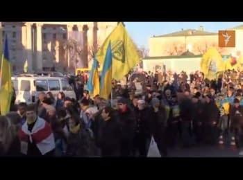 Прямая трансляция: Марш Достоинства в Киеве