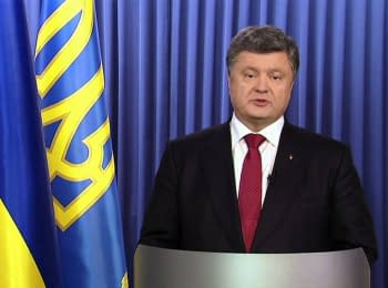 Appeal of the President of Ukraine dedicated to the Day of Dignity and Freedom
