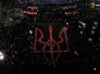 Народне віче до річниці Майдану (аерозйомка)