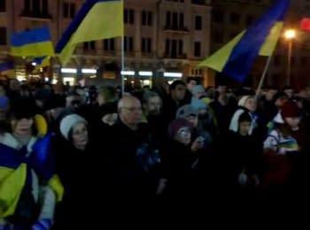 Річниця Євромайдану в Харкові. Хвилина мовчання за Небесною Сотнею