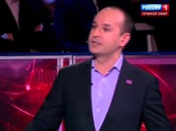 """Телеканал """"Росія 1"""": Хунта згвалтувала пенсіонерку під час епілептичного нападу і пограбувала вдобавок"""