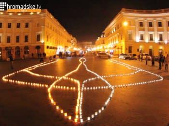 Одеський флешмоб на честь річниці Майдану у Дюка