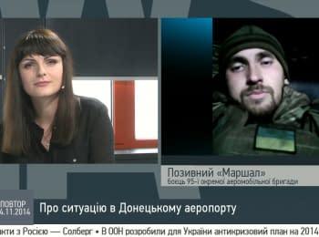 """""""Сепаратисты - это простые бандиты, которые воюют и с нами, и между собой"""" - позывной Маршал"""