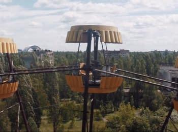 Чорнобиль з висоти пташиного польоту