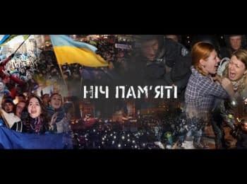 """29-30th of November. Memory Night"". Appeal of Ruslana"