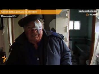 «По нам могли стрелять свои» - потерпевший о сепаратистах