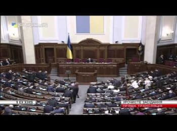 The newly elected People's Deputies singing the anthem Ukraine