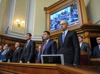 Уряд склав повноваження перед новообраним Парламентом