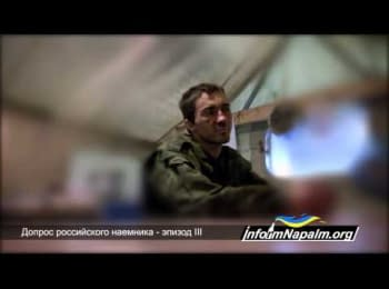 Interrogation of russian mercenary from Novorossiysk in Donbass (Part 3)