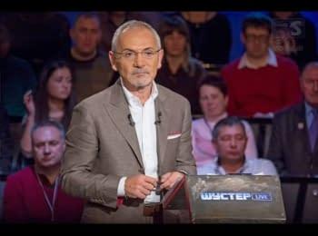 """Шустер LIVE. """"Хто відповість за розгін Майдану? Коаліція заради реформ?"""", 28.11.2014"""