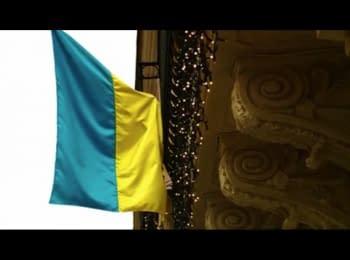 """ООН: """"Україна: Де всі фашисти?"""""""