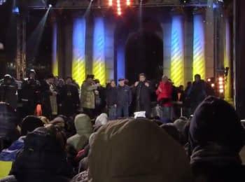 Ніч пам'яті на Майдані Незалежності