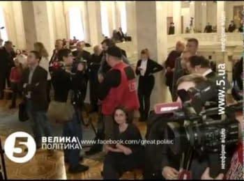 """Big Politics: """"Curiosities"""" of the new Parliament"""