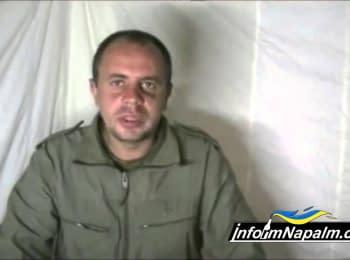 Ексклюзивне одкровення бойовика ДНР
