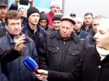 Discontent of drivers at the Kerch ferry, 29.11.2014