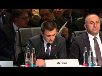 (English) Выступление Павла Климкина на Совете Министров ОБСЕ, 04.12.2014