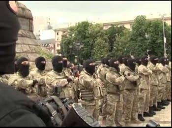 Армія України. Відроджена і нескорена