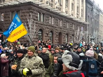 Meeting of fighters of 12th Battalion from ATO zone. Khreschatyk, 06.12.2014