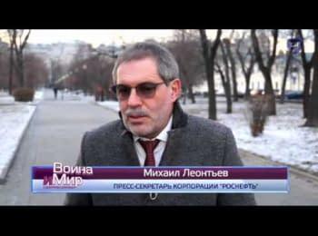 Ізраїльський телеканал взяв інтерв'ю у Михайла Леонтьєва, 05.12.14