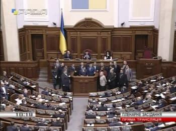 """Ляшко вимагає звільнення з комітетів нардепів, які голосували за """"диктаторські закони"""""""