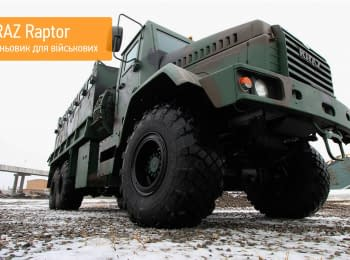 KrAZ Raptor - a new armored car developed to order of the National Guard of Ukraine