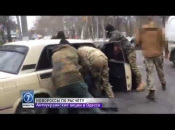 """""""Novorossians of convenience."""" In Odessa, a paid anti-Ukrainian actions become more frequent"""