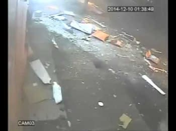 Video of explosion at the volunteer centre in Odessa, 10.12.2014