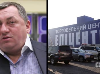 """The Schemes. Corruption in the details"": Epicenter in the Crimea? Regionals against lustration. The judges against lustration"