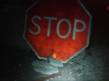 "Солдаты батальона ""Киев-2"" задержали сепаратиста на блок-посту под Волновахой"