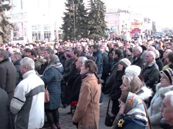 "Farewell to a fallen soldier of the ""Azov"" Batalion Igor Slyvka"