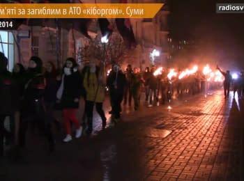 """В Сумах в день рождения погибшего """"киборга"""" сотни людей прошли факельным шествием"""