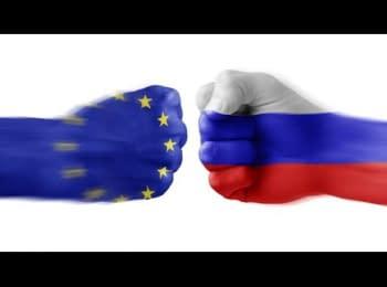 «Ваша Свобода»: Россия против Украины. Действия ЕС - помощь или имитация?