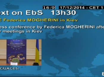 Прес-конференція Федеріки Могеріні в Києві