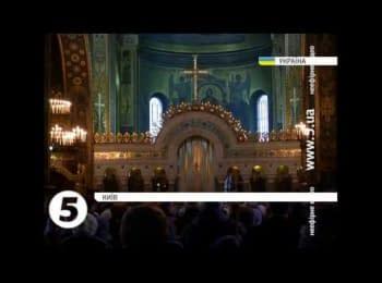 Патріарх Філарет провів молебень за українське військо