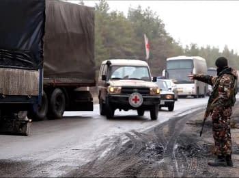 Перший конвой Червоного хреста вже в Луганську