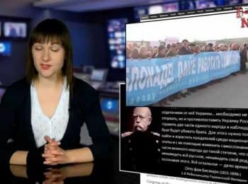 StopFakeNews. Випуск 39