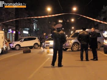 """Odessa. Explosion near the headquarters of the """"Council of public security"""""""