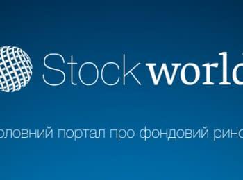 Презентация портала о фондовом рынке Украины - StockWorld.com.ua