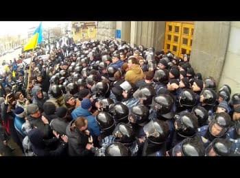 Штурм Харьковского горсовета, 24.12.2014 (полное видео)