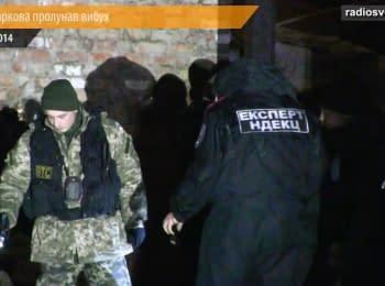 Взрыв в центре Харькова, 25.12.2014
