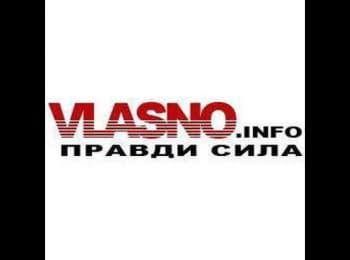 vlasno.info