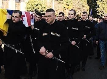 В Кутаїсі поховали загиблого в АТО Олександра Григолашвілі