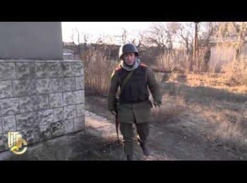 Украинские патриоты под Горловкой
